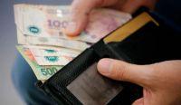El salario mínimo debería subir casi un 30% para mantener el poder adquisitivo de 2015